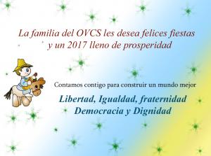 El OVCS les desea felices fiestas y un 2017 lleno de Prosperidad